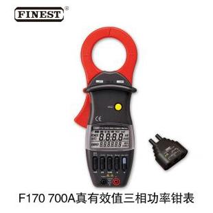 F170 700A真有效值三相功率鉗表