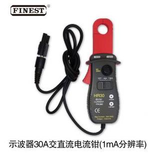 HR30高精度30A示波器电流钳
