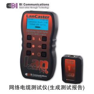 LanCaster Pro ST网络电缆测试仪
