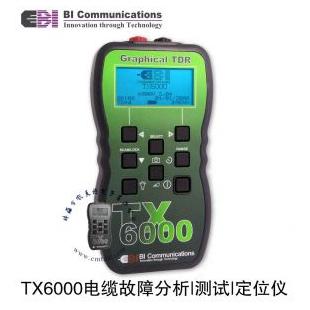 TX6000电缆故障定位仪