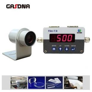 Film7.9红外温度传感器