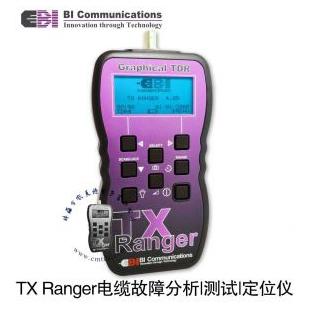 TX Ranger电缆分析仪