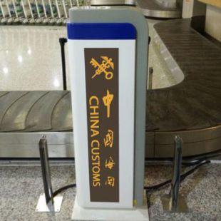 上海仁机ergodi通道式行人/行包辐射监测ub8优游登录娱乐官网统