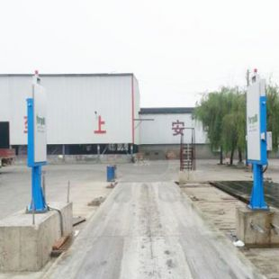 上海仁机ergodi通道式车辆辐射监测系统RJ11-2050