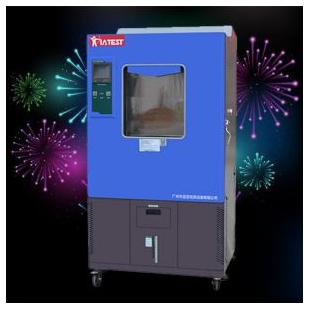 广州启亚可程式恒温恒湿试验箱