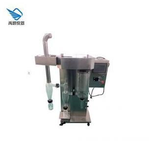 小型干燥喷雾仪 小型喷雾干燥机 (双级回收)
