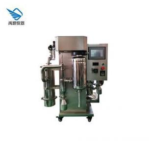 小型干燥喷雾仪 有机溶剂喷雾干燥机 (带氮气循环装置)