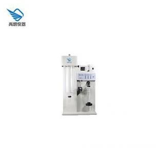 实验室闭式循环/真空低温/喷雾干燥机