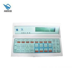 上海禹仪血细胞分类计数器