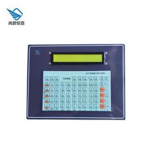 上海禹仪58位细胞分类计数器