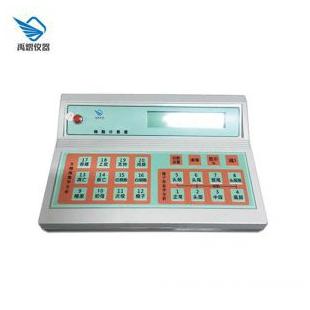 上海禹仪精子细胞分类计数器