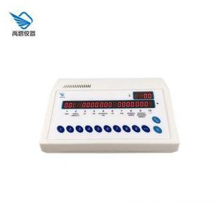 上海禹仪9位细胞分类计数器