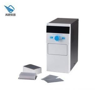 上海禹熠仪器微孔板热封仪