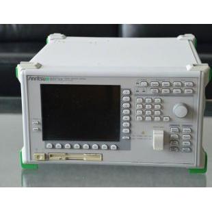 安利 光谱分析仪MS9710C