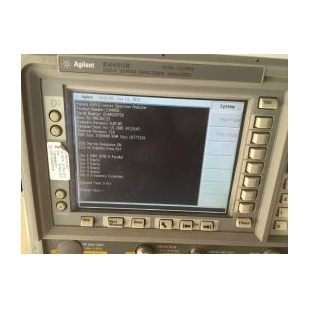 E4405B安捷倫Agilent E4405B頻譜分析儀E4405B