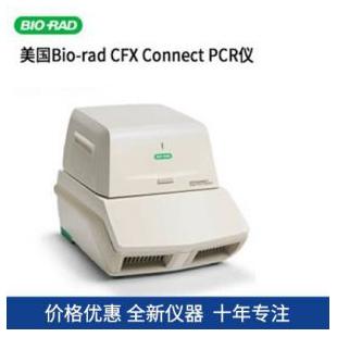 Bio-rad伯乐CFX Connect PCR荧光定量PCR仪96孔