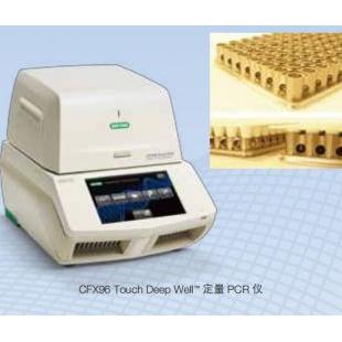 伯乐CFX96TouchDeepWell实时荧光定量PCR仪96孔