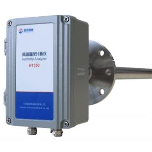 HT350在位式高温湿度氧分析仪