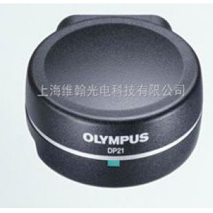 奥林巴斯显微镜专用相机DP21