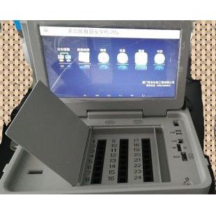 百谷食品安全检测一体机BG-TE010