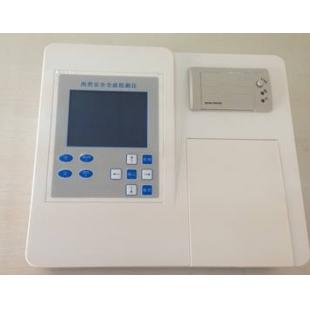 百谷农残检测仪BG-1520