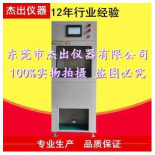 杰出儀器光纖機械性能試驗機JC-2010