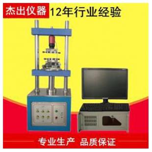 杰出仪器全自动插拔力试验机JC-1220S