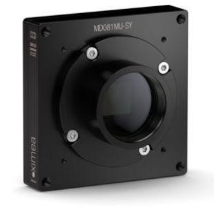 xiD USB3.0 Vision CCD camera