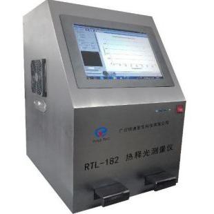 RTL181 型 热释光测量仪