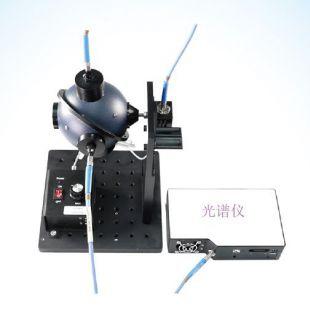YF19-1 型 熒光量子效率測量系統