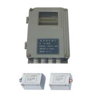 MTDS系列超声波流量计