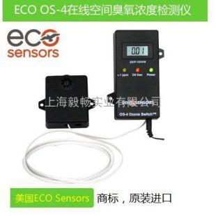美国ECO在线式臭氧检测仪OS-4
