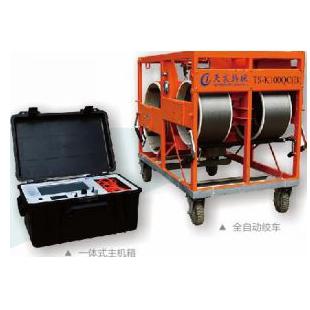 地下连续墙成槽检测仪 成孔质量检测仪