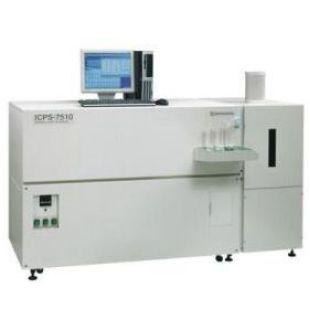 岛津ICP   ICPS-7510  ICPS-7510