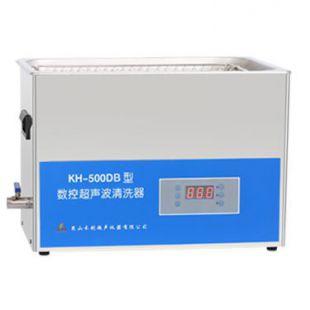 昆山禾创 KH-500DB型台式数控超声波清洗器