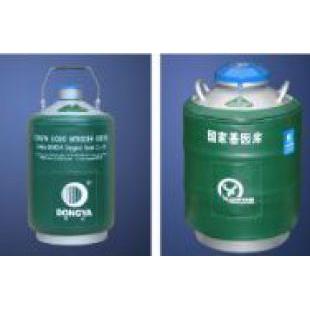 东亚 液氮罐