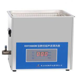 KH7200DB型台式数控超声波清洗器
