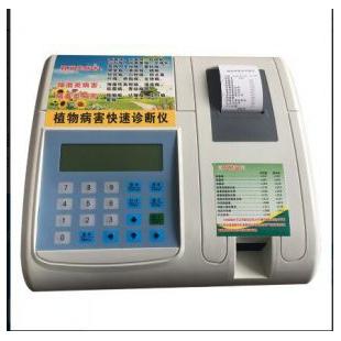 THP-II植物病害检测仪 北京供应