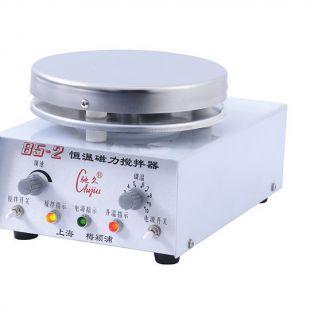 85-2加热磁力搅拌器