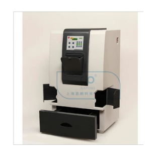 ZF-288 全自动凝胶成像分析系统/供应