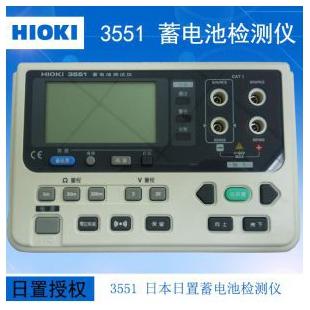 日置3551电池测试仪HIOKI3551电池测试仪
