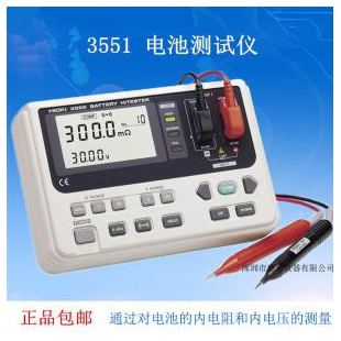 日置3555电池测试仪HIOKI3555电池测试仪