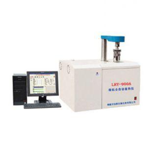 高精度微机自动量热仪 生物颗粒燃料发热量检测仪器