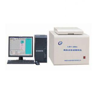 微机全自动量热仪 煤质化验热值分析仪器