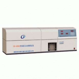 创新 快速自动测氢仪CH-2000