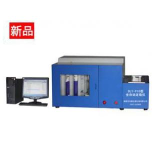 创新全自动定硫仪 DLY-910型煤炭测硫仪