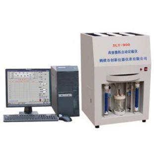 煤炭化驗測硫儀 DLY-900型高效微機自動定硫儀