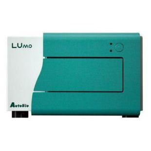 LUmo 化学发光免疫分析仪