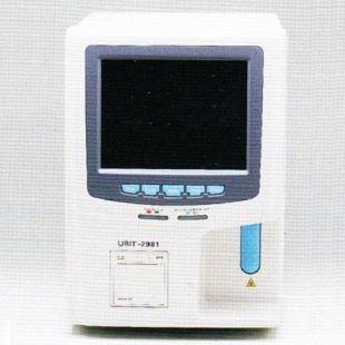 URIT-2981全自动血细胞分析仪