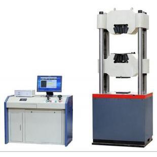 济南九望微机控制电液伺服万能试验机WAW-1000D